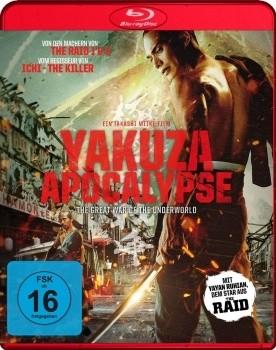 Yakuza Apocalypse - Jetzt bei amazon.de bestellen!