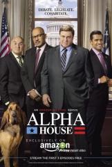 alpha_house_1
