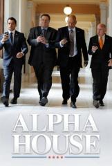 alpha_house_2