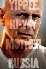 good_day_to_die_hard