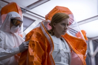 arrival_2
