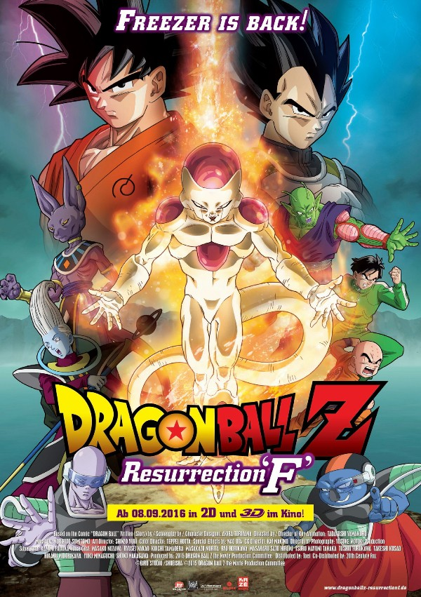 dragonball_z_resurrection_f_1