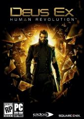 deusexhumanrevolution_poster