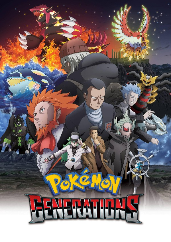 pokemon_generations_1
