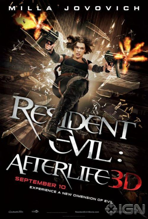 Resident Evil: Afterlife 3D 4