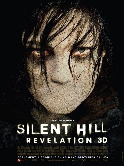 silent_hill_revelation_3d_6