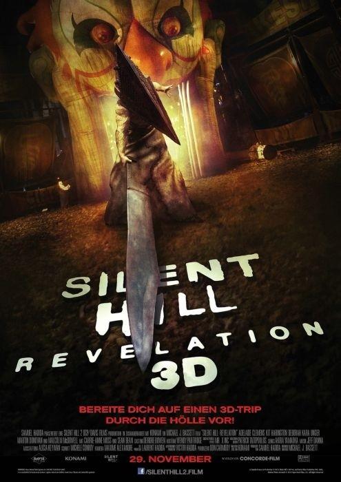 silent_hill_revelation_3d_7