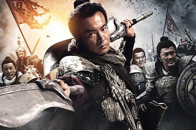 Die Söhne des General Yang 2013
