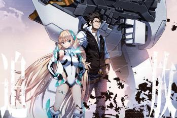 Expelled from Paradise 2014
