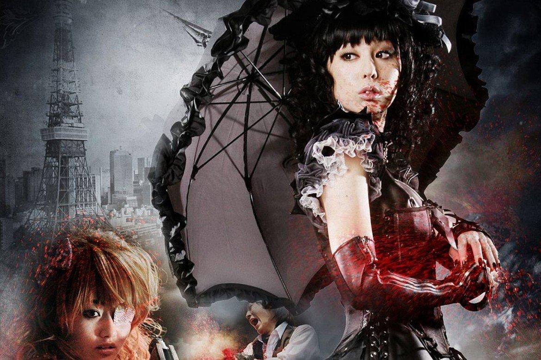 Gothic & Lolita Psycho 2010