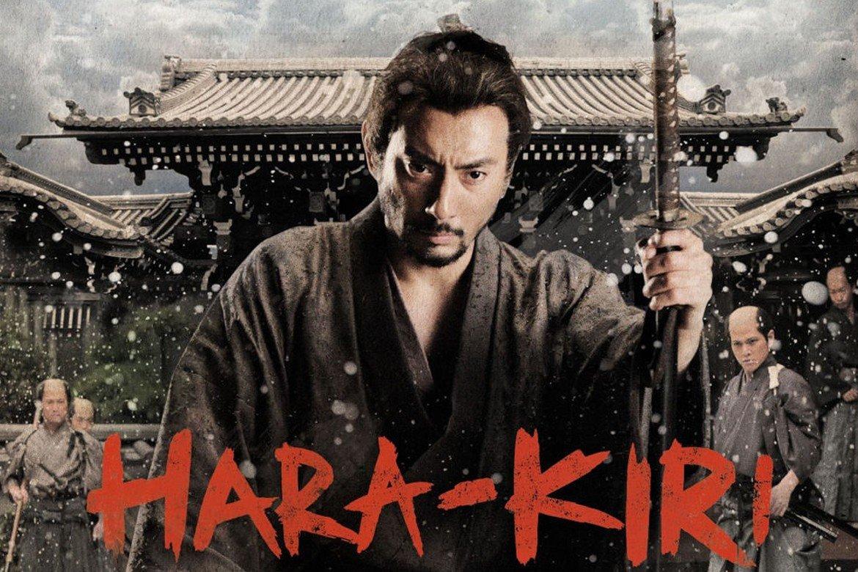 Hara-Kiri 2011