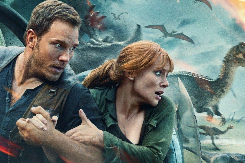 Jurassic World 2 2018