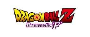 Dragonball Z Resurrection