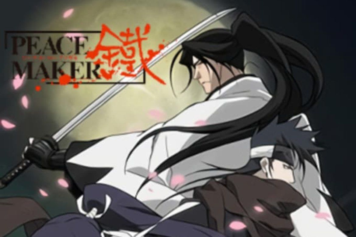 Peace Maker Kurogane Anime