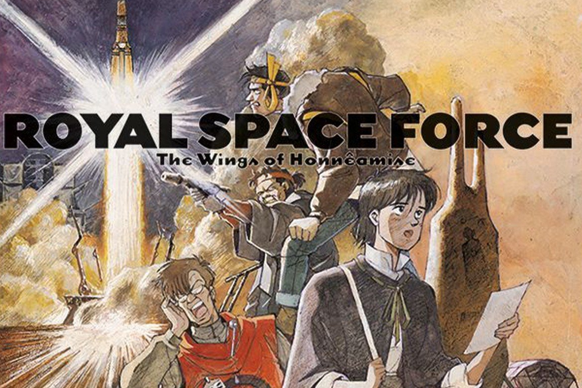 Royal Space Force - Wings of Honneamise Anime
