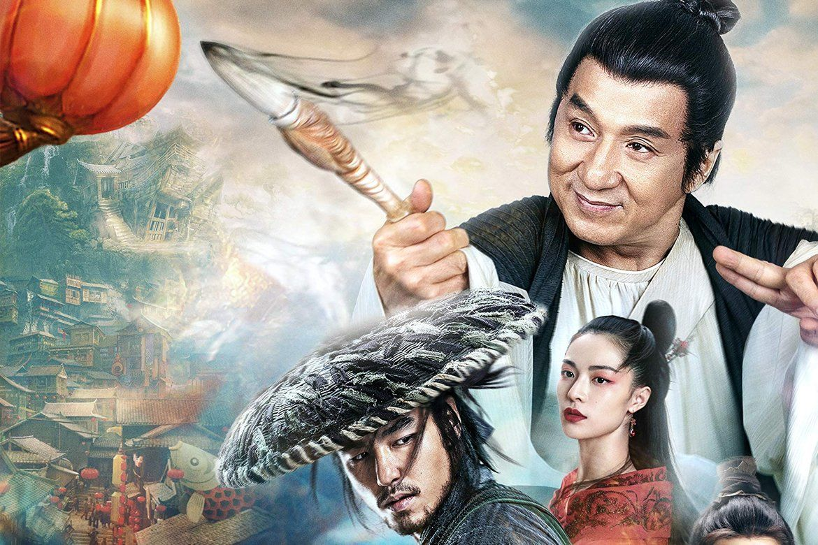 The Knight Of Shadows Jackie Chan