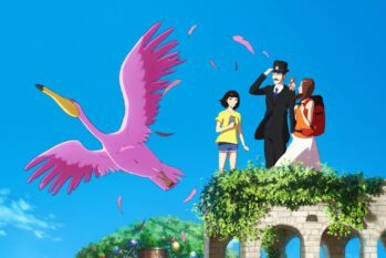 Wonderland Anime